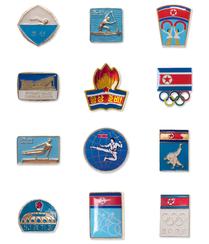 A selection of sporting badges from North Korea. The 'always ready' badge is in the middle column second row down from the top