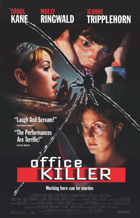 The poster for Cindy Sherman's Office Killer (1997)