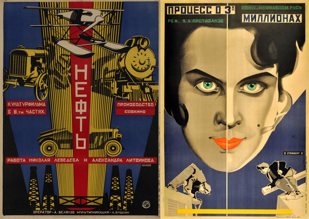 From left: Oil (1927) by Aleksandr Naumov; Three Million Case, (1926) by Vladimir and Georgi Stenberg. Courtesy GRAD and AntikBar
