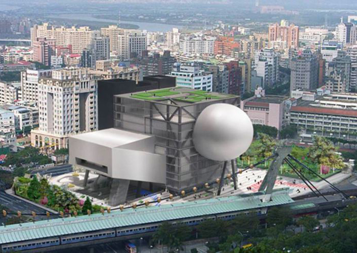 Performing Arts Theater, Taipei - OMA