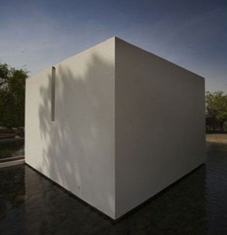 Prayer and Meditation Pavilion, Sudan, by Studio Tamassociati