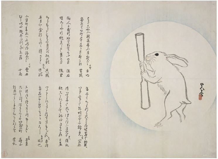 Hare with pestle in the full moon (c.1801-50) by Matsumura So Shun