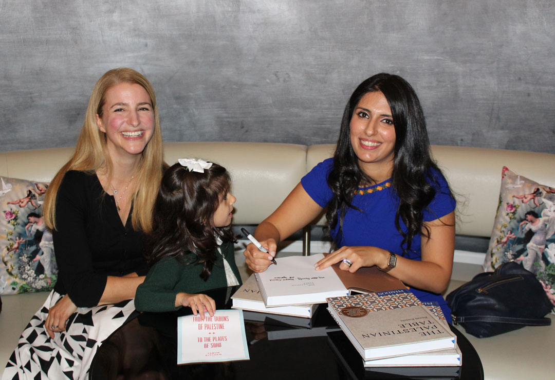 Reem and guest at the launch of The Palestinian Table - photo Mayada Himani