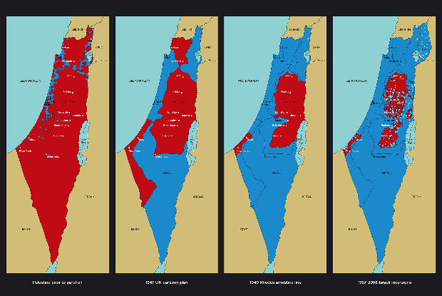 Maps of Palestine 2011 - Richard Hamilton