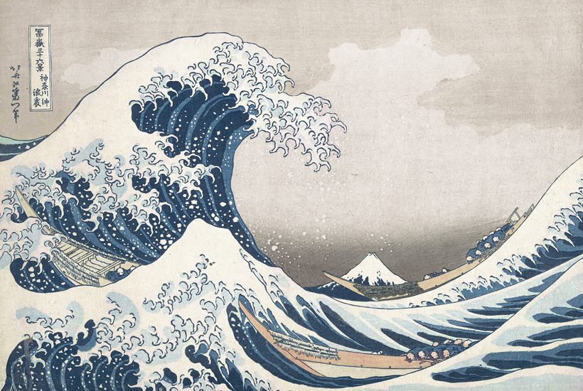 The Great Wave Off Kanagawa  (c.1830-1832) by Katsushika. As reproduced in our Hokusai monograph