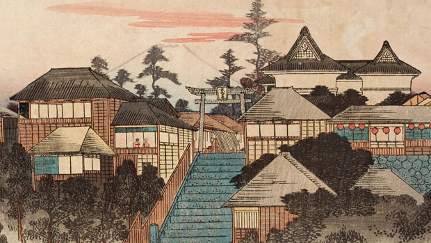 Anjin 1600: Edo Wonderpark - David Blandy