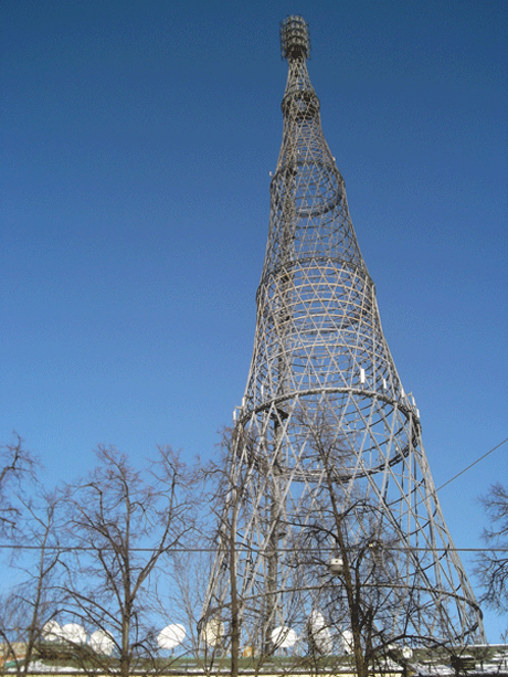 Vladimir Shukhov's TV Tower, Moscow