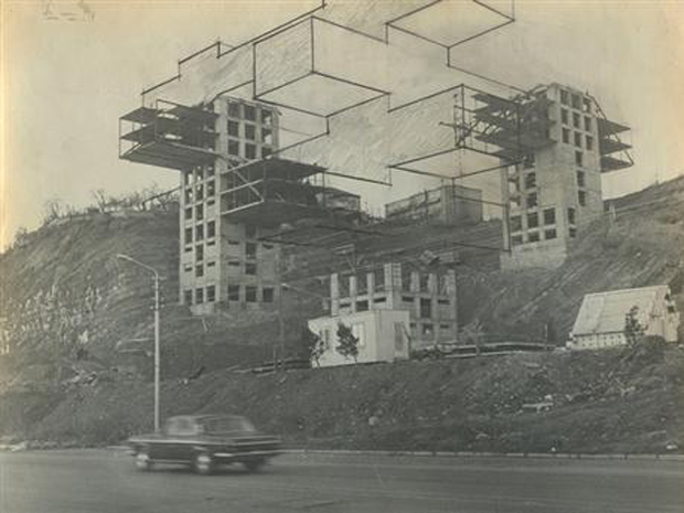Ministry of Transportation, Tbilisi, Georgia. 1974