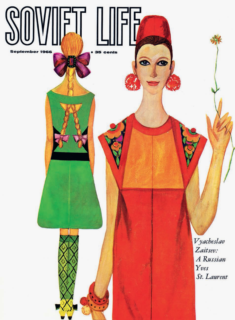 Soviet Life magazine, September 1966. As reproduced in Designed in the USSR