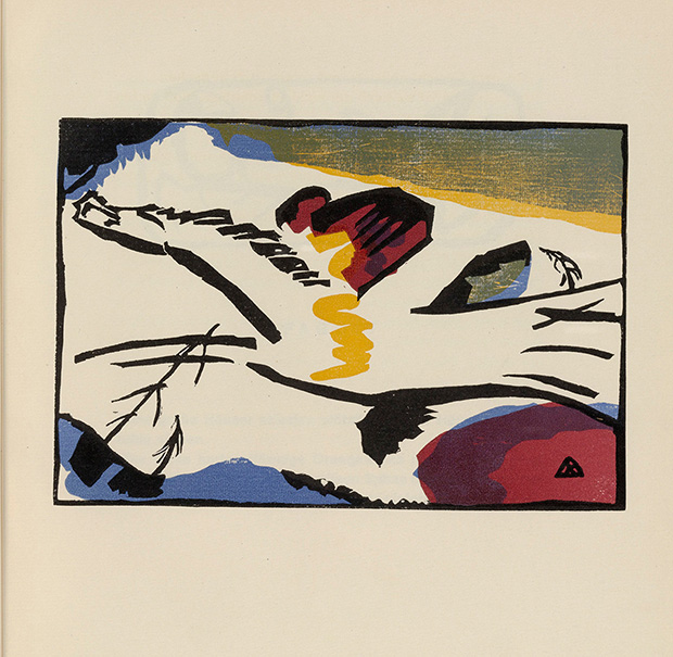 Lyrical (from Sounds) (1911) by Wassily Kandinsky