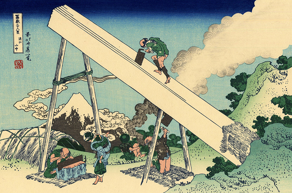 Mount Fuji from the mountains of Tōtōmi (c. 1830) by Hokusai. As reproduced in our Hokusai monograph