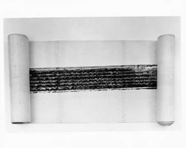 Automobile Tire Print (1953) by Robert Rauschenberg