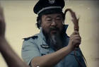 Ai Weiwei first look at his new music video