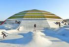 Is it just us or does this skate park look like an igloo?