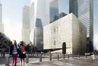 A giant cube will take shape on WTC site